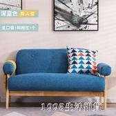 免運精品 小戶型沙發北歐雙人三人兩人陽台單人簡約現代服裝店拆洗布藝沙發NMS 居家寢具