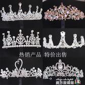 兒童演出頭飾韓國女童舞台髮飾女孩鋼琴表演頭箍花童公主皇冠飾品 魔方數碼館