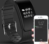 智慧手環【快充閃充】運動手環智慧監測心率血壓心跳量高血壓手錶全館免運 二度