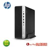 ▲加碼好禮送▼ HP ProDesk 600G5 SFF 8JP13PA Win10Pro迷你商用電腦 ( i5-9500/8GB/256G+1TB)