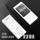 mp3mp4學生版隨身聽小型超薄學英語聽力男生MP6便攜式觸屏版mp5 xy5110『東京潮流』