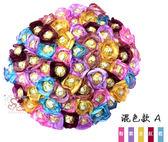 娃娃屋樂園~花朵金莎棒-(粉、紫、金、紅、藍)-混色款A 每束1880元/抽取式分享花束/第二次進場
