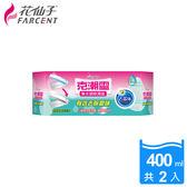 【花仙子】克潮靈集水袋除濕盒400ml(2入裝)-3組-去霉味