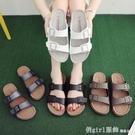 拖鞋 2021軟木拖鞋女士涼鞋夏季百搭防滑時尚潮流柔軟女鞋一字沙灘拖鞋 618購物節