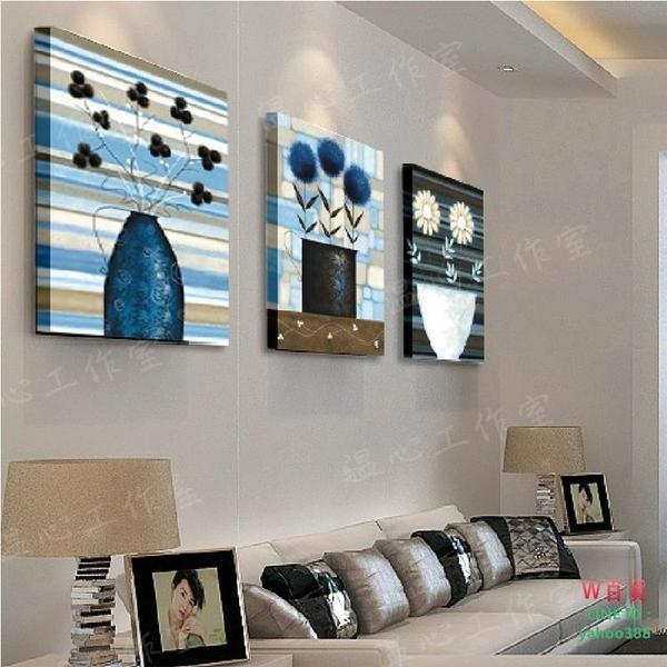 無框畫裝飾畫客廳酒樓臥室三聯畫畫無框壁畫歐式插花