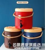 奶茶桶保溫桶不銹鋼大容量水龍頭商用擺攤豆漿冰粉小型茶桶奶茶店 NMS名購新品