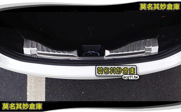 莫名其妙倉庫【SS019 後保內護板】後艙 邊緣防護板 黑色區域 福特 Ford 17年 Escort