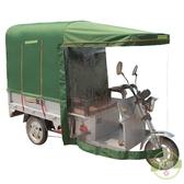 機車雨棚 電動三輪車車棚遮陽棚擋雨蓬加厚方管全封閉三輪車棚布車篷