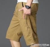 中年七分褲男寬鬆大碼爸爸裝外穿夏季純棉休閒中褲子中老年人短褲 圖拉斯3C百貨