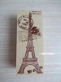 ☆草莓牛奶屋☆日本進口【Paris巴黎鐵塔】木製印章