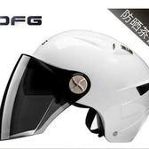 頭盔男女摩托車半盔大碼安全帽四季夏季