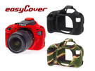 ◎相機專家◎ easyCover 金鐘套 Canon 1200D T5 適用 果凍 矽膠 防塵 保護套 公司貨 另有5D
