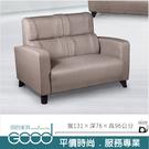 《固的家具GOOD》408-12-AD 如意貓抓皮雙人沙發【雙北市含搬運組裝】