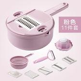 居家家器切菜器廚房切菜神器家用切絲器刨絲器切土豆絲擦絲器TA3358【極致男人】