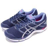 【六折特賣】Asics 慢跑鞋 Gel-Phoenix 8 藍 銀 八代 避震透氣 女鞋 亞瑟士 運動鞋【PUMP306】 T6F7N-4993