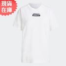 【現貨】Adidas R.Y.V. 女裝 短袖 T恤 純棉 寬鬆 白【運動世界】H06773