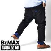 【胖胖星球】中大尺碼‧藍格紋反摺褲管休閒褲 36~48腰‧加大【68039】