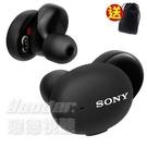 【曜德 】SONY WF-H800 黑色 真無線藍牙耳機 16H續航力 /送絨布套