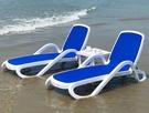 【南洋風休閒傢俱】戶外系列 - 塑膠躺椅 造型躺床 戶外休閒躺床 游泳池躺椅