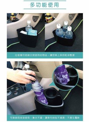 【車王汽車精品百貨】微笑行動垃圾筒 車用置物筒 雨傘架 飲料架