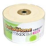 ◆加贈CD棉套◆免運費◆精選日本版 DataStone 正A級 CD-R  700MB 52X 珍珠白可印片X 600PCS