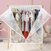 1米加寬衣服防塵罩衣櫃防塵罩掛式 收納袋大衣袋西裝套防塵袋衣罩  ATF  魔法鞋櫃