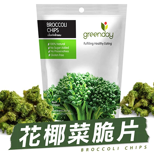 即期品-Greenday花椰菜脆片20g 賞味期2020年12月2日 品質良好 請盡快食用