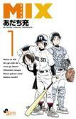 MIX<1>(ゲッサン少年サンデーコミックス) 日文書