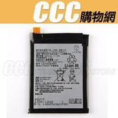 SONY XPERIA Z5 電池 鋰電池 DIY 維修 零件