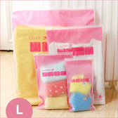 ✭慢思行✭【N139】霧面磨砂夾鏈收納袋(L) 防水 密封 置物 防水 洗漱 透明 加厚 防塵 衣物
