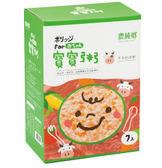 【愛吾兒】農純鄉 牛牛壯壯粥 精緻小盒(7包入) 寶寶粥