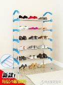鞋架多層簡易家用經濟型特價組裝防塵鞋櫃宿舍門口小鞋架子省空間WD 時尚芭莎