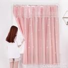 熱賣窗簾免打孔安裝臥室新款伸縮桿簡易全遮光出租屋遮陽布小窗戶LX  coco