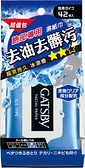 GATSBY 潔面濕紙巾 (冰爽型) 超值包 (42張入)