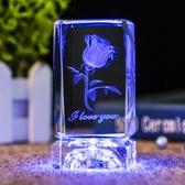 水晶球 水晶球3D玫瑰花擺件發光生日禮物女生定制創意刻字聖誕節送女友【全館免運】