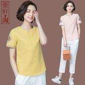 民族風棉麻短袖2020夏季新款寬鬆V領刺繡打底衫顯瘦上衣百搭T恤女