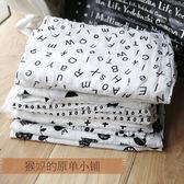 嬰兒包巾新生兒抱被包巾嬰兒棉質質抱毯寶寶紗布竹纖維蓋毯浴巾