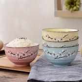618好康鉅惠 日式創意家用餐具陶瓷碗套裝飯碗套裝