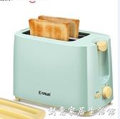 TA-8600烤面包機家用早餐吐司機2片迷你全自動多士爐
