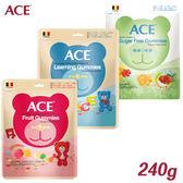ACE Q軟糖隨手包(240g) 字母/無糖/酸熊/水果 寶寶糖果 副食品 4728 好娃娃