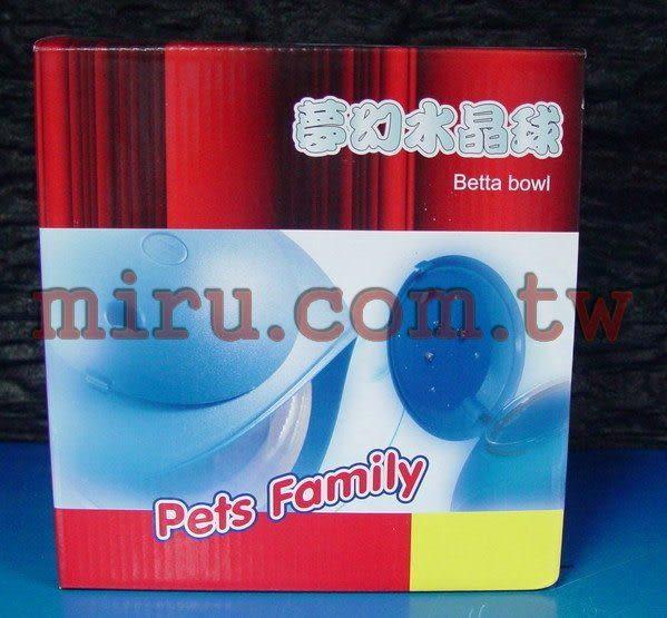 【西高地水族坊】寵物家族Pet s Family  夢幻水晶球(五種顏色)