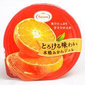 日本Tarami本格蜜柑果凍 210g (賞味期限:2018.10.22)