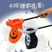 萬圣節兒童討糖道具鬼節禮品個性創意手掌手提南瓜糖果袋zzy5975『美鞋公社』