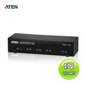 ATEN 宏正 4 port 視訊切換器 + 音訊功能 VS0401