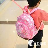 小兔防走丟兒童書包幼兒園男1-3-6周5歲女童雙肩包寶寶防走失背包-奇幻樂園