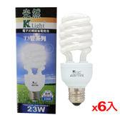 ★6件超值組★光然K-LIGHT電子式螺旋省電燈泡-白光(23W)【愛買】