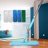 平板拖把家用塵推拖地板擦瓷磚地木地板拖布墩布干濕兩用平拖地拖 萬聖節服飾九折