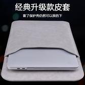 mac蘋果筆記本macbook筆電包pro13.3內膽air13寸保護11套12皮套15