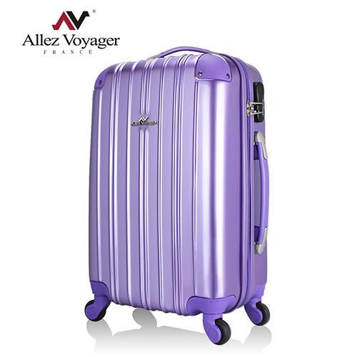 行李箱 旅行箱 法國奧莉薇閣 28吋 PC硬殼加大 國色天箱(仙女紫)