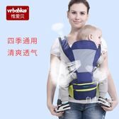 (萬聖節)嬰兒背帶抱娃神器多功能四季通用前抱式寶寶坐凳腰凳